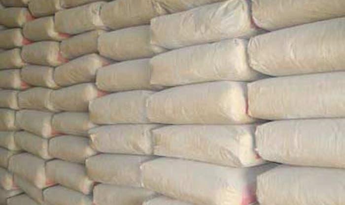 BUA Cement revenue hits N209.4 billion in 2020, increases by 19% despite COVID-19 pandemic
