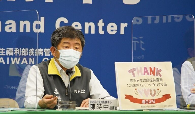 Taiwan thanks Japan and U.S. for timely offer of COVID-19 vaccines