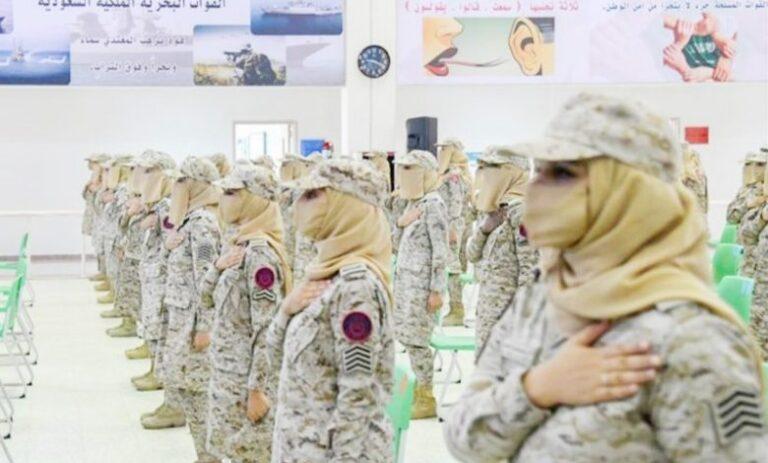Saudi graduates first batch of women soldiers