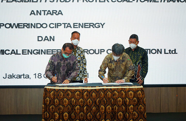 Indonesia, China begin feasibility study on 0m coal-to-methanol plant