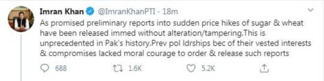 وعدے کے مطابق گندم چینی قیمتوں میں اضافے کی تحقیقاتی رپورٹ بغیرردوبدل پبلک کردی،اب صرف۔۔۔۔وزیراعظم عمران خان نے اہم اعلان کردیا 2