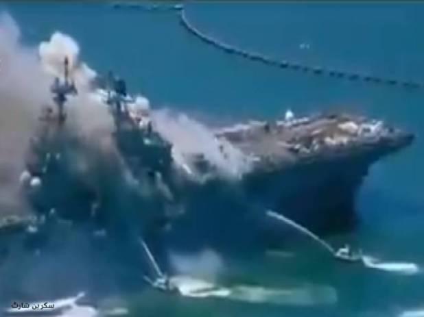 امریکی نیوی کے بحری جہاز میں دھماکے کے بعدآگ بھڑک اٹھی