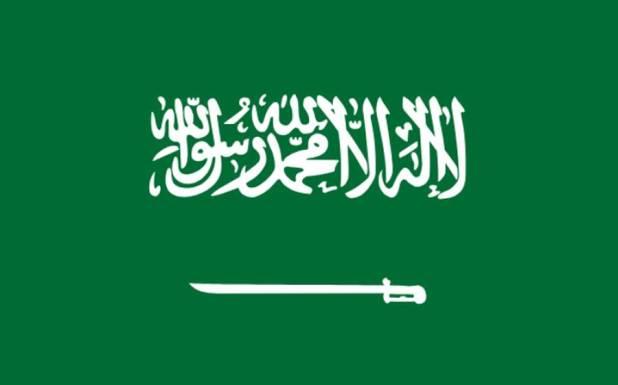 سعودی عرب نے اسرائیل کو فضائی حدود استعمال کرنے کی اجازت دے دی