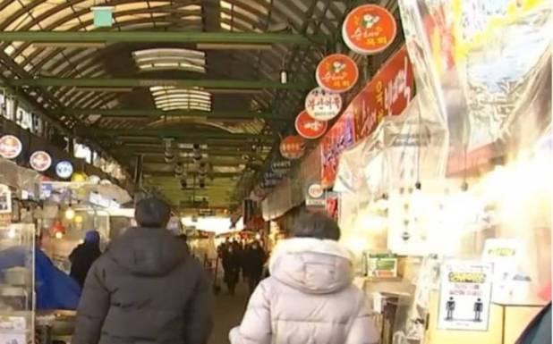 جنوبی کوریا کے تہوار پر عوام کے لیے بڑی خوشخبری