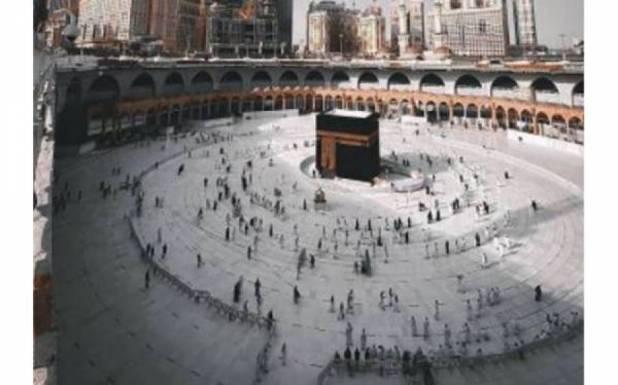 سعودی عرب میں پہلا روزہ کب ہو گا ؟ ماہر ین فلکیات نے امکان ظاہر کردیا