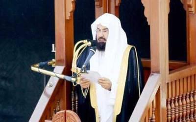 اسلامی میڈیا اپنے مذہب اور مسلمانوں کے دفاع کیلئے آگے بڑھے: امام حرم