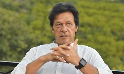 آسیہ بی بی کی بریت،عمران خان میدان میں آگئے ،بڑا فیصلہ کر لیا