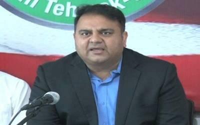 26000 روپے مالیت کے فون پر 10 ہزار روپے ٹیکس کا معاملہ، فواد چوہدری نے ساری صورتحال واضح کر دی