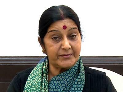 بھارت نے پاکستان سے بات چیت شروع کرنے کے لیے شرط عائد کردی