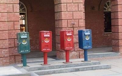 """حکومت نے """" پاکستان پوسٹ """" کے حوالے سے وہ اعلان کر دیا جس کاکوئی سوچ بھی نہ سکتا تھا ، تبدیلی آ گئی"""