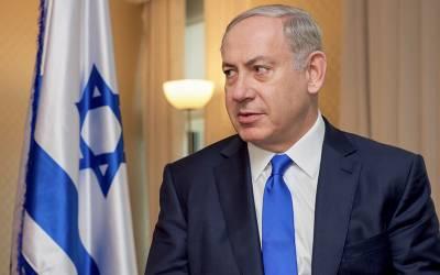 اسرائیل نے اپنی فوج تیار کرلی، انتہائی تشویشناک خبر آگئی