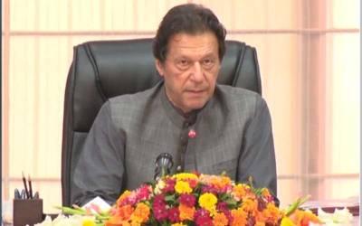 دورہ چین توقع سے زیادہ کامیاب رہا ، وزیر اعظم عمران خان