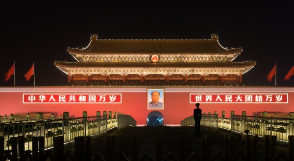Geopolitics at Play in China - The Daily Reckoning