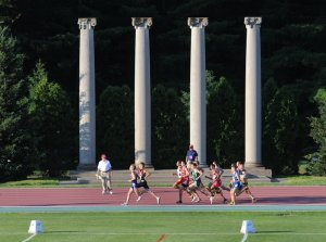 BLOG - Robert C. Haugh Track & Field Complex - Four Pillars