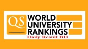 এশিয়ার সেরা বিশ্ববিদ্যালয়ের তালিকায় নেপাল আছে, নেই বাংলাদেশ