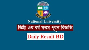 NU Degree 3rd Year Form Fill up Notice 2019
