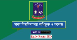 DU 7 College Honours 4th Year Result 2019