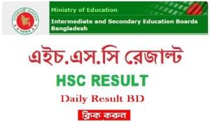 HSC Result 2019 Marksheet Number Online
