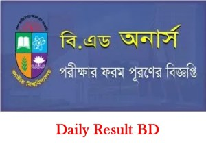 National University BEd Honours Exam Form Fill Up 2019 Notice