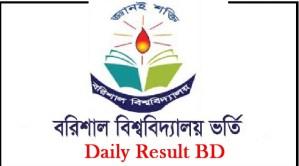 Barisal University Admission Notice Result