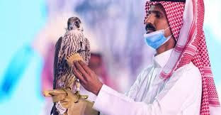 سعودی عرب میں بازوں کی فروخت کے سالانہ میلے