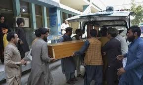 افغانستان میں پاکستانی قونصلیٹ کے باہر بھگدڑ سے 15 افراد ہلاک ہو گئے