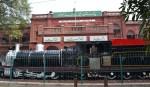 کورونا وائرس کے باعث بند کی جانے والی ٹرینیں تاحال بحال نہ کی جاسکیں