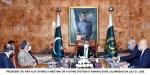 انٹرنیٹ ووٹنگ کے عمل میں  رازداری کو یقینی بنایا جائے ،صدر عارف علوی