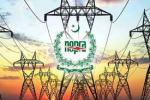 نیپرا نے بجلی کی قیمت 90پیسے فی یونٹ بڑھانے کی منظوری دے دی