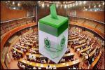 جماعت اسلامی، اے این پی کا خیبر پختونخوا سے سینیٹ انتخابات کیلئے امیدواروں کا اعلان