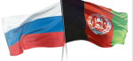 روس کا افغانستان کی عبوری حکومت میں طالبان کو بھی شامل کرنے کا مطالبہ
