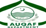 پنجاب انسٹی ٹیوٹ آف قرآن اینڈ سیرت سٹڈیز کو ازسرنوفعال بنایا جارہا ہے