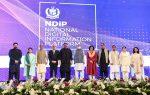 ریاستی ذرائع ابلاغ کے اداروں کو ڈیجیٹل بنانے کیلئے نیشنل ڈیجیٹل انفارمیشن پلیٹ فارم کا افتتاح