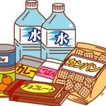 本日、水・カップ麺・カセットガスボンベ入荷です。