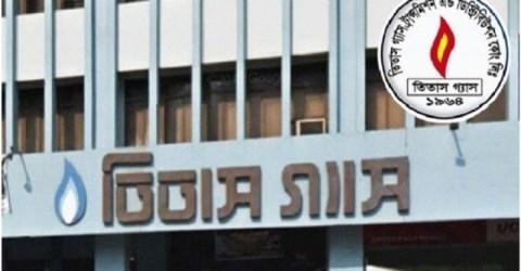 মসজিদে বিস্ফোরণ: তিতাসের গাফিলতি থাকলে ব্যবস্থা নেয়া হবে: এমডি