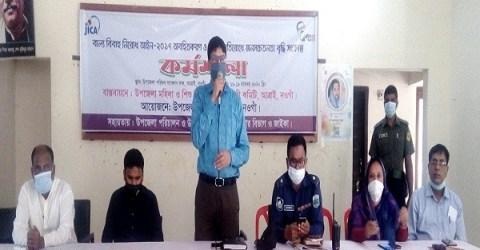 আত্রাইয়ে দুই দিন ব্যাপী হরিজন সম্প্রদায়ের কর্মশালার সমাপ্তি