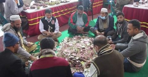পাগলা মসজিদের দানবাক্সে আড়াই কোটি টাকা-স্বর্ণালঙ্কার