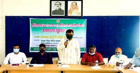 শেখ হাসিনা বিশ্বনন্দিত রাষ্ট্রনায়ক: এমপি শাওন