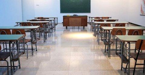 ১৩ জুনও খুলছে না শিক্ষাপ্রতিষ্ঠান
