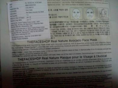 The Face Shop Real Nature Mask Review