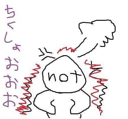 amnot7