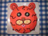 Dairy free tiger cake