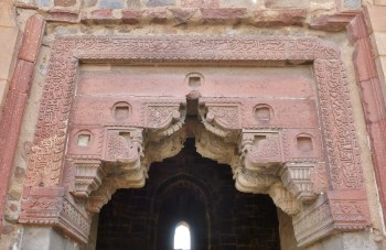 Bara Gumbad Ornamented Doorway