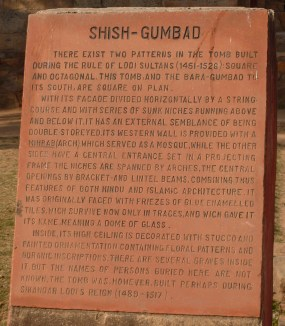 Sheesh Gumbad Sign