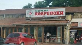 Restaurant Dobrevski