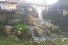 Mehana Izvora Small Waterfall