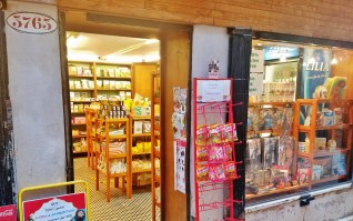 Mea Libera Tutti, Gluten-free and Vegan Grocery in Venice