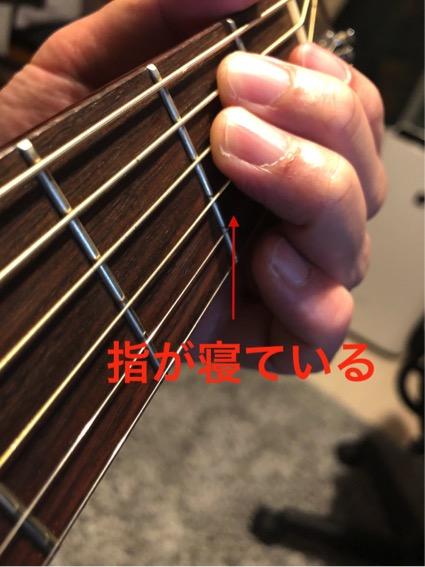 指が寝ていて隣の弦に触れている