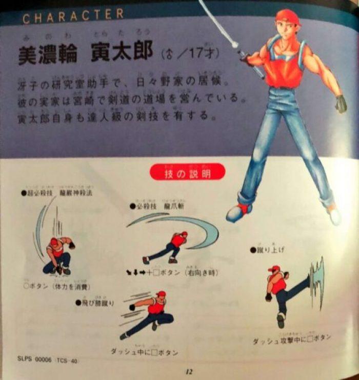 「熱血親子」キャラクター3