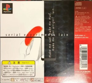 「serial experiments lain」裏表紙